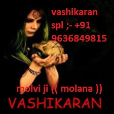 Vashikaran Mantra for Love in Maitland 9636849815