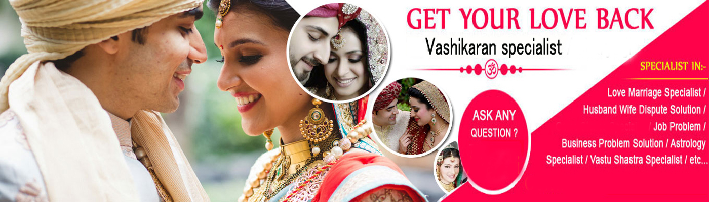 Love Marriage Problem Solution in Brisbane 9636849815