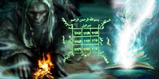 Muslim Vashikaran in Perth 9636849815