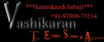 Vashikaran Mantra for Love in Perth +91-9636849815