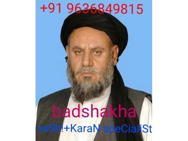 Black Magic Specialist in Tweed Heads +91-9636849815