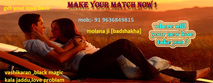 Get your love back in Melbourne +91-9636849815